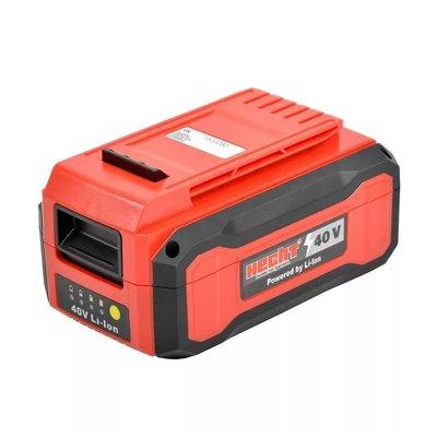 Batteri 5Ah - Accu program 5040