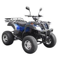 Fyrhjuling 2200 W - Blå