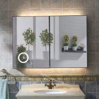 Spegelskåp 5203