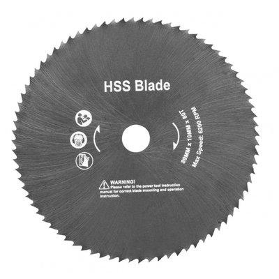 Sågklinga för aluminium - Diameter 89mm - 2 st